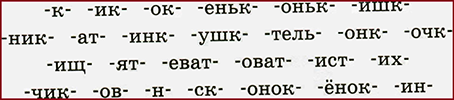 упр. 115 РТ