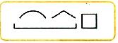 упр. 183 с. 97 - 1б