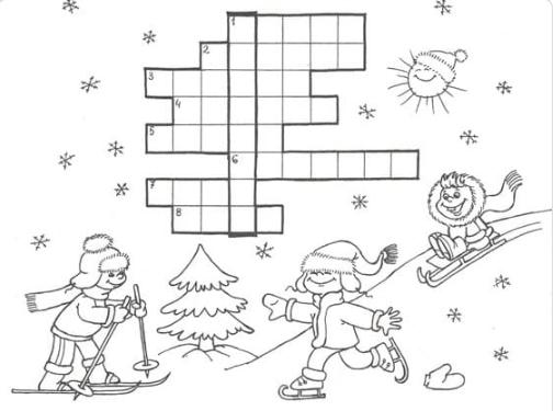 Решение рисунок 1