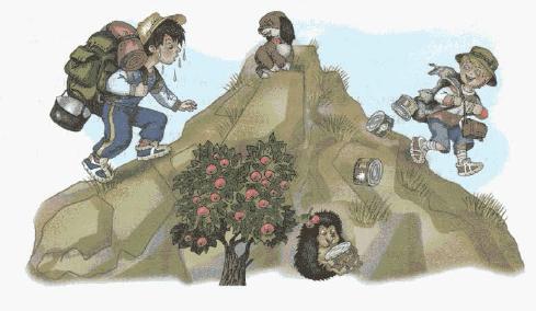 Задание рисунок 1